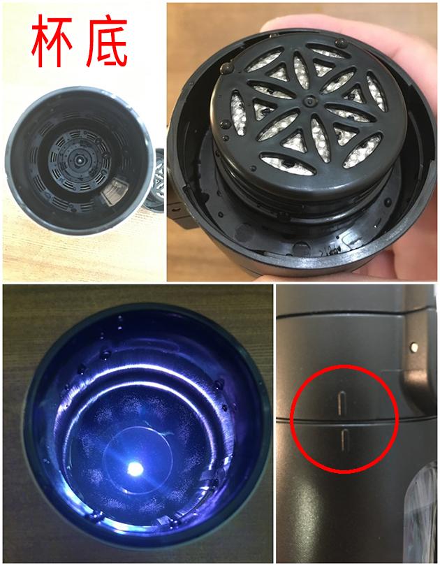 天下為暢推薦開箱文-普德水素水隨行杯-8